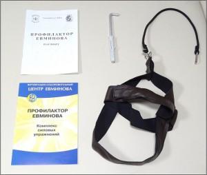 профилактор доска евминова с оригинальной пломбой комлект паспорт петля глиссона комплекс упражнений винт металлический дюпель